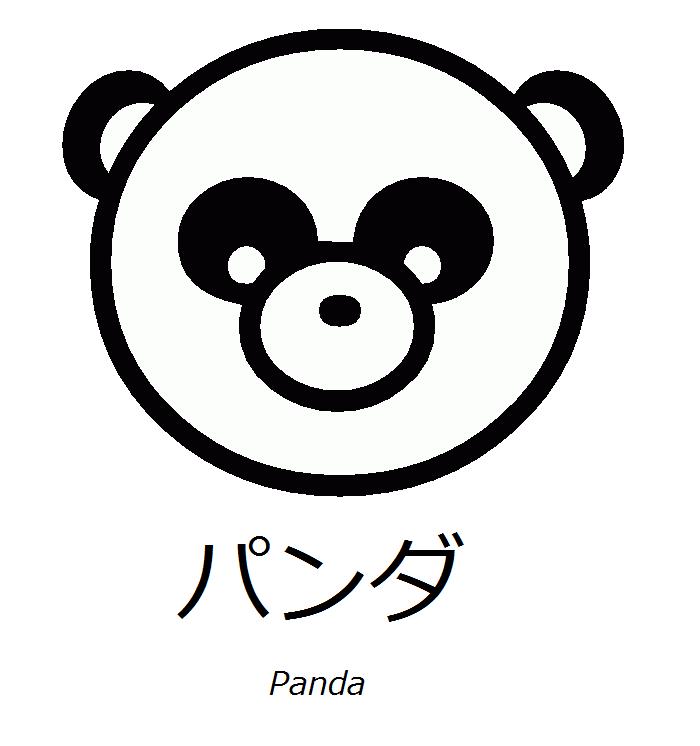 Nom : Logo Panda.png Affichages : 468 Taille : 9,6 Ko