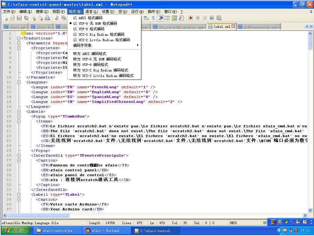 Borland C 2006 Multilingue Chinois
