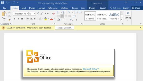 Nom : BugDrop-MicrosoftOfficeMacroDesactivee.jpg Affichages : 2883 Taille : 25,0 Ko