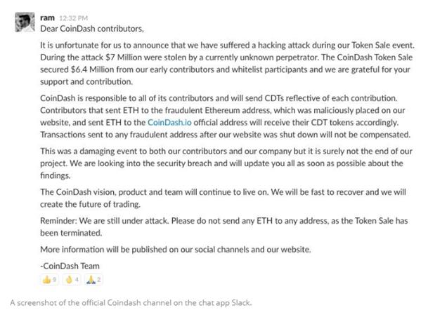 Nom : coindash announcement.png Affichages : 5979 Taille : 139,8 Ko