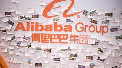 Nom : alibaba.jpg Affichages : 1911 Taille : 68,7 Ko