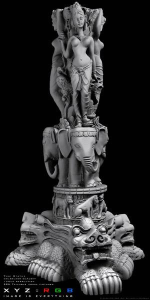 Nom : statue.jpg Affichages : 101 Taille : 39,9 Ko