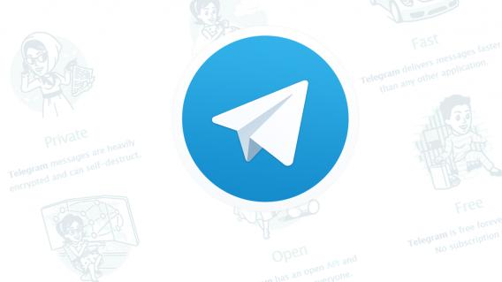 Nom : telegram-568x319.png Affichages : 3700 Taille : 137,1 Ko