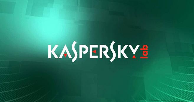 Nom : kaspersky.png Affichages : 1590 Taille : 283,7 Ko