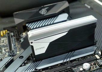 Nom : ZADAK SHIELD DC DDR4-6_678x452.JPG Affichages : 8048 Taille : 18,3 Ko