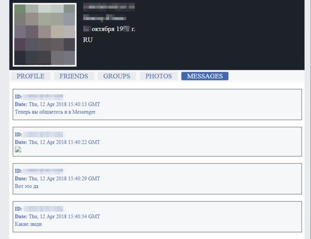 Piratage : les messages privés de 81 000 comptes Facebook mis en vente