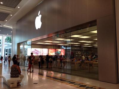 Nom : apple 2.png Affichages : 2429 Taille : 259,9 Ko