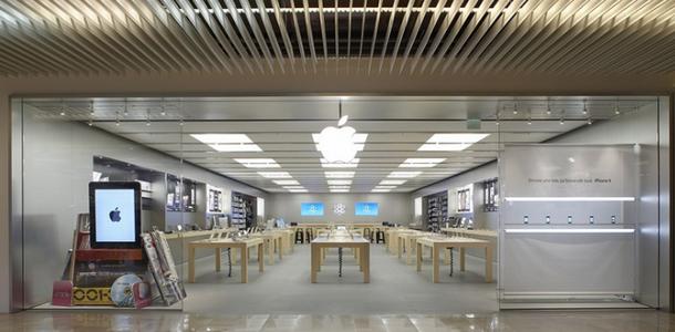 Nom : apple 3.png Affichages : 2466 Taille : 396,9 Ko