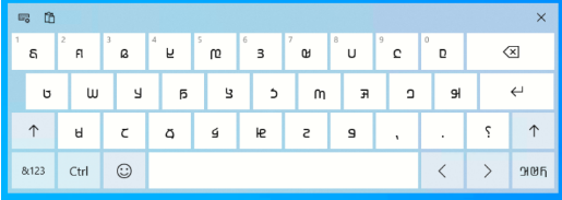 Nom : clavier.png Affichages : 4404 Taille : 37,2 Ko