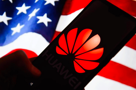 Nom : huawei.png Affichages : 2091 Taille : 200,5 Ko