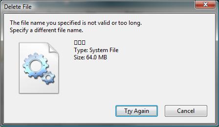 Pourquoi ne puis-je pas copier des <b>fichiers</b> volumineux, de ...