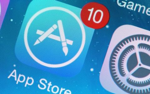 Nom : app store.png Affichages : 1794 Taille : 379,8 Ko