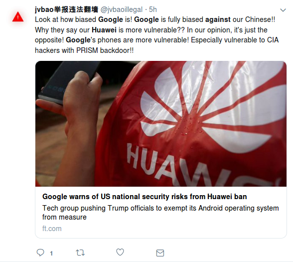 Nom : google about huawei.png Affichages : 3622 Taille : 348,2 Ko