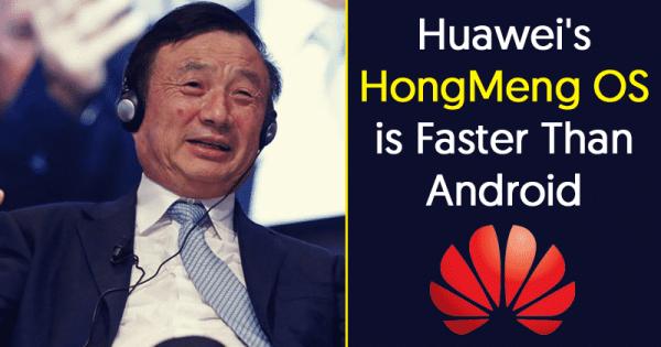 Huawei considère Apple comme son modèle en matière de vie privée