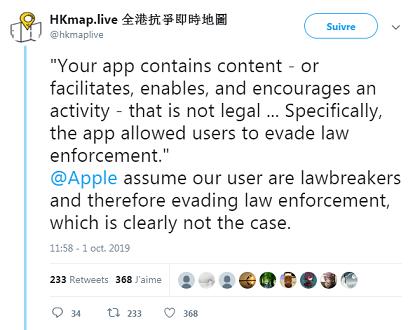 FBI avertissement en ligne datant