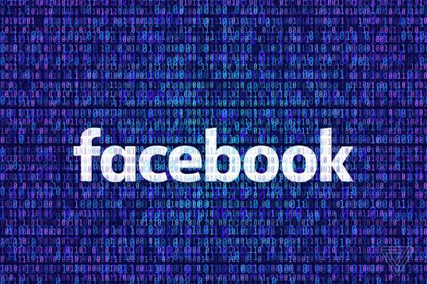Une nouvelle faille de sécurité révélée par l'entreprise — Facebook