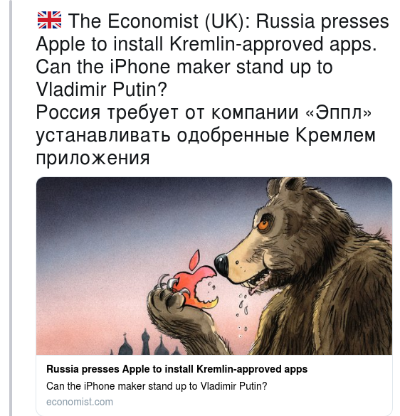 Nom : Russie Apple.png Affichages : 1470 Taille : 391,9 Ko