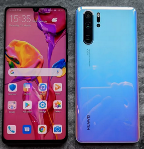 Nom : huawei.png Affichages : 7558 Taille : 203,1 Ko