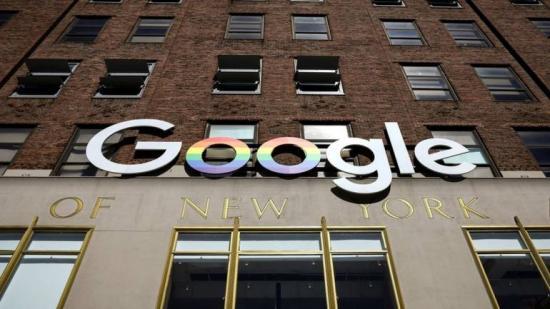 Nom : google (1).jpg Affichages : 1738 Taille : 33,3 Ko