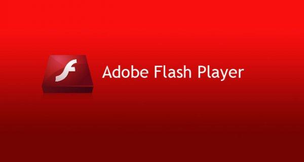Nom : Adobe-Flash-Player.jpg Affichages : 33939 Taille : 9,6 Ko