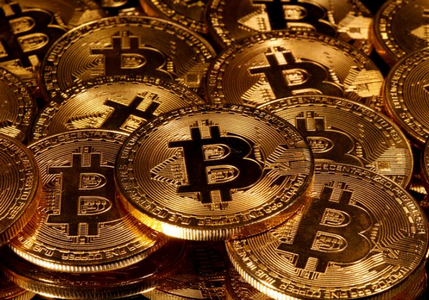 Nom : bitcoin.png Affichages : 1867 Taille : 339,0 Ko