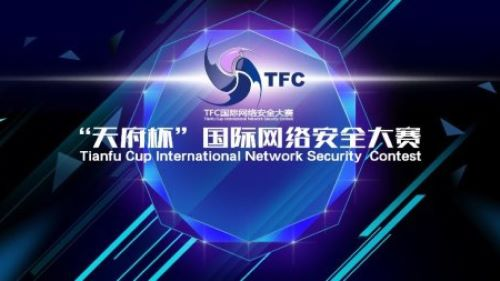 Nom : Tianfu-Cup-hackers-competition.jpeg Affichages : 57981 Taille : 112,2 Ko