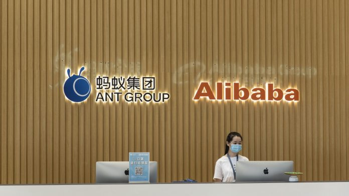 Nom : Ant-Group-and-alibaba-696x391.jpg