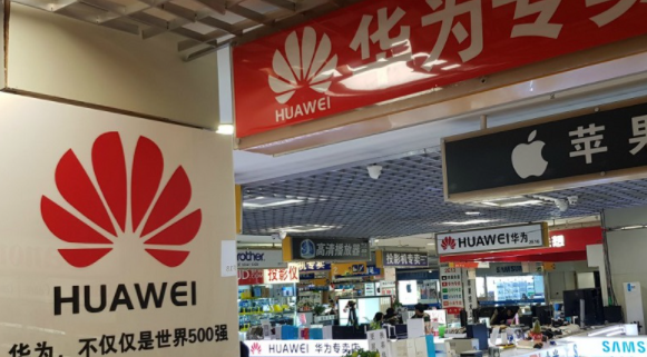 Nom : huawei.png Affichages : 12245 Taille : 428,1 Ko