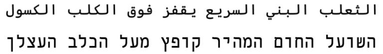 Nom : arabe_hebreux.png Affichages : 2251 Taille : 21,9 Ko