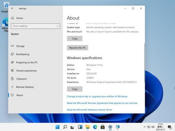 Abandon de Windows 10 en 2025 : un ISO de présumé Windows 11 fait l'objet de fuite et révèle une nouvelle UI | smart-tech.mg
