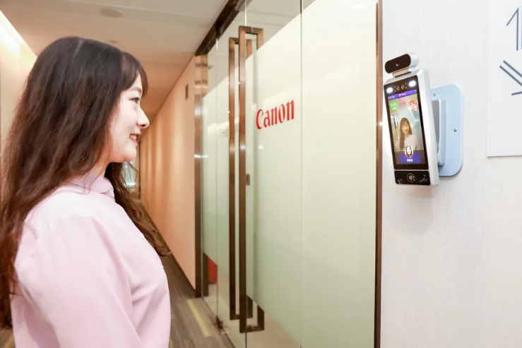 Nom : Screenshot_2021-06-18 Canon put AI cameras in its Chinese offices that only let smiling workers .png Affichages : 51861 Taille : 557,8 Ko