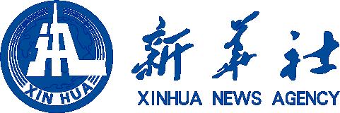 Nom : Xinhua_Logo.png Affichages : 14926 Taille : 41,9 Ko
